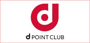 dポイントクラブ_308x147