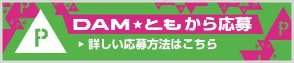 最終yamap_bnr_160226