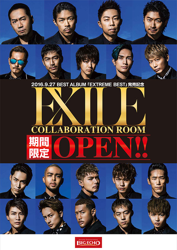 「EXILE」コラボルーム 期間限定OPEN