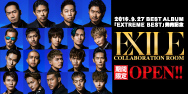 【コラボルーム】ベスト・アルバム「EXTREME BEST」リリース記念 「EXILE」コラボルーム期間限定OPEN!!