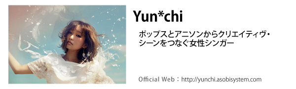 Yunchi