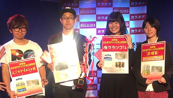 東日本入賞者