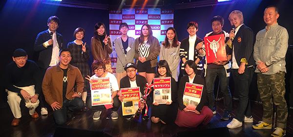 東日本大会集合