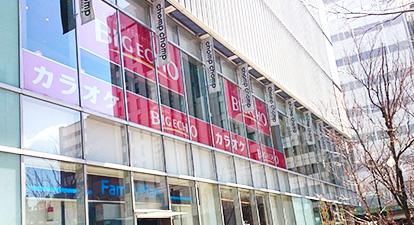 カラオケ ビッグエコー秋葉原中央口駅前店