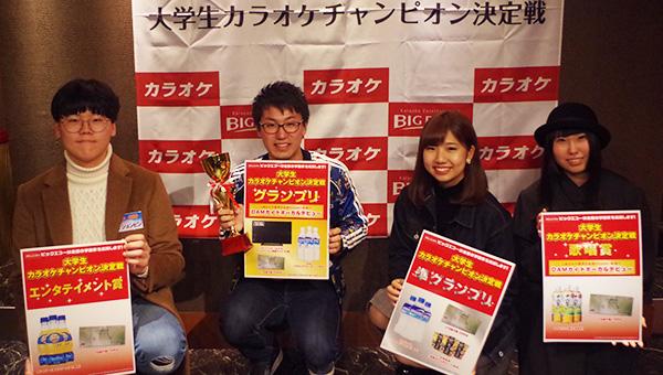 西日本入賞者