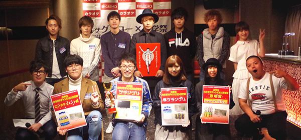 西日本集合