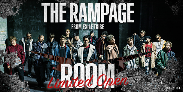 「THE RAMPAGE ROOM」期間限定OPEN!!