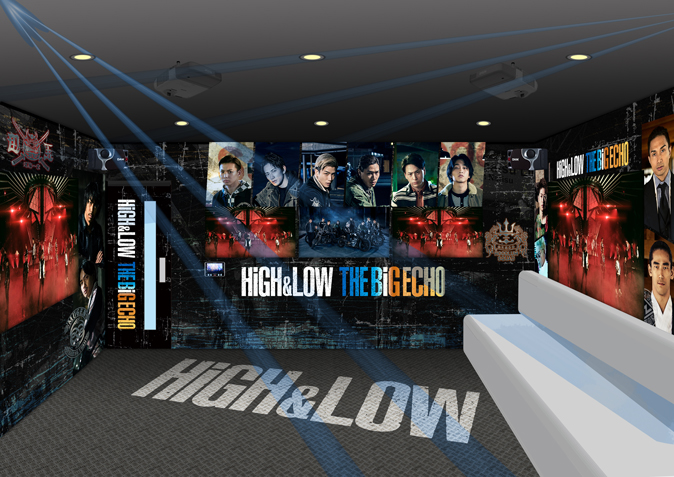 high&low_