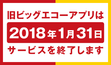 02_syuuryoukokuchiB