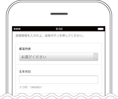 15_new_gamen03