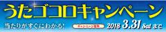 18.02.mobile_240テ・7_0126