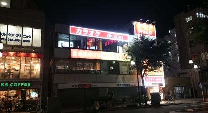 カラオケ ビッグエコー 清瀬駅前店