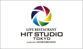 HIT STUDIO TOKYO_04