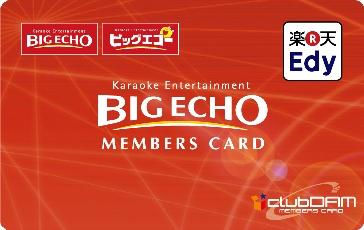 BIG ECHO club DAM メンバーズカード