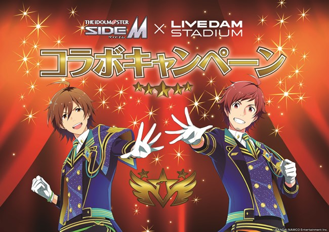 THE IDOLM@STER SideMコラボルーム 期間限定OPEN!