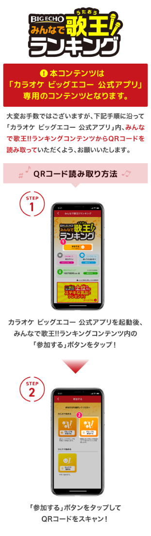 lp_app_utaou