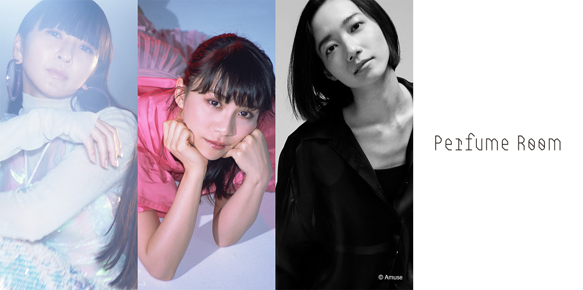 「Perfume」コラボルーム 期間限定OPEN!