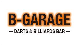 ダーツ&ビリヤード B-GARAGE